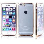 Premium TPU Schutzhülle Gold für Apple iPhone 6 6S Plus 5.5 Case Cover Tasche