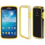 Bumper Hybrid Gelb Hülle Case für Samsung Galaxy S4 Active i9295 + Folie Neu