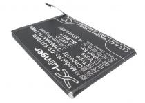 Akku Batterie Battery für OnePlus 1 One A0001 ersetzt BLP571 Ersatzakku Accu