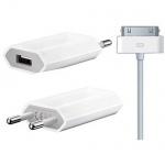 2in1 Apple iPhone 3G, 4, 4S iPod Netzteil + Ladekabel Datenkabel Ladegerät Weiß