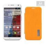 Original Rock Smartcover Orange für Motorola Moto X XT1055 Hülle Case Cover Neu