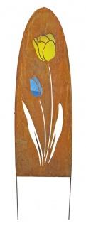 Gartenschild Metall oval Rostoptik Blumenmotiv Dekostele Gartenstecker Motivwahl - Vorschau 3