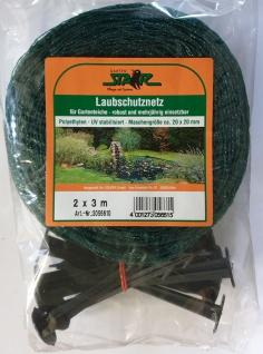 STAR Laubschutznetz Vogelschutznetz grün 2 x 3 m Erdspieße Teichnetz 20 x 20 mm