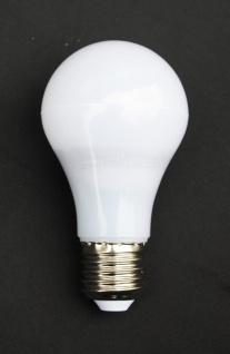 Edelstahl Wand-Außenleuchte IF-Bewegungsmelder mit LED Energiesparlampe 7 Watt - Vorschau 2