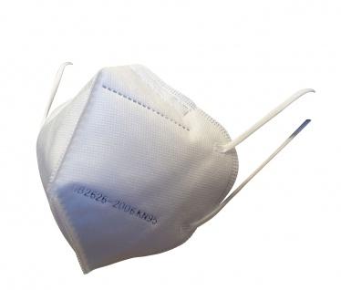 10 Atemschutzmasken Mundschutz FFP2 Gesichtsmaske Schutzmaske Nasenmaske Maske - Vorschau 2