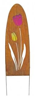 Gartenschild Metall oval Rostoptik Blumenmotiv Dekostele Gartenstecker Motivwahl - Vorschau 2