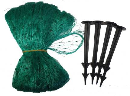Vogelschutznetz Pflanzenschutznetz Abdecknetz Teichnetz 2 x 5 m Schutznetz