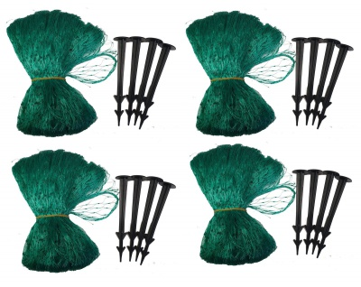 4 Stück Vogelschutznetz grün 5x2m Erdspieße Teichnetz Pflanzenschutznetz 20x20mm