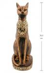 Ägyptische Bastet-Katze, Statue 38cm, Gartenskulptur, Katze Figur Statue