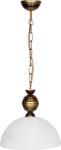 Pendellampe 1-flammig im Landhaus Stil, Hängeleuchte, Hängelampe, Lampe, Leuchte
