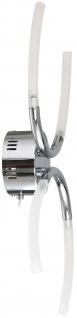Paulmann Living Bow Wandleuchte 4x10W G4 Chrom/Satin 230V/12V Metall/Glas