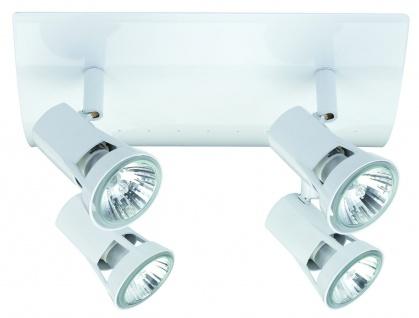 Paulmann 663.15 Spotlights Teja Rondell 4x50W GU10 Weiß 230V Metall