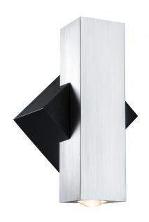 Paulmann ABL Set 2Flame LED 2x3, 2W 230V IP44 eckig Schwarz/Alu gebürstest Alu