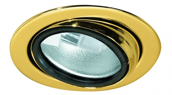 984.58 Paulmann Möbelleuchten Möbel EBL Set schwenkbar 5x20W 105VA 230/12V G4 69mm Gold/Stahlblech/Glas
