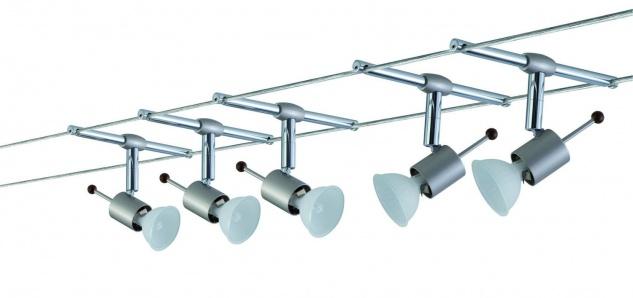 975.66 Paulmann Seil Komplett Set Wire System Sheela 105 5x20W GU5, 3 Nickel satiniert 230/12V 105VA Metall