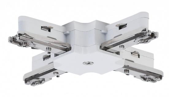 URail System Light&Easy X-Verbinder max.1000W Weiß 230V Metall/Kunststoff