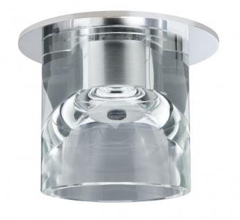 Quality EBL Glassy Tube max.20W 12V G4 Ø83mm Klar/Chrom Glas/Metall - Vorschau 2