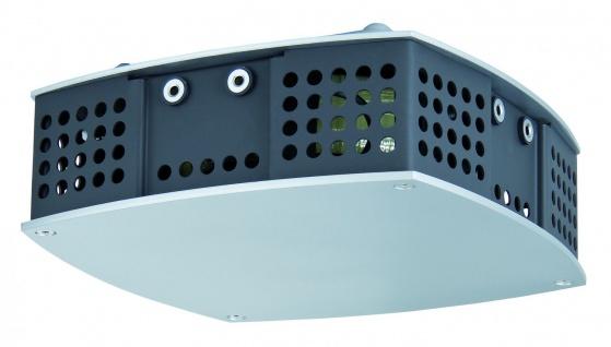 Paulmann Spice Trafo 230/12V AC 210VA Chrom matt Metall