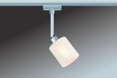 Paulmann URail Schienensystem Set Zyli 4x40W GZ10 Chrom matt/Weiß 230V Metall/Glas - Vorschau 3
