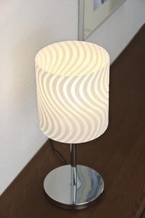 Paulmann 998.58 Living Carvu Tischleuchte 1x25W Energiesparlampe E27 Chrom/Opal/Satin 230V Metall/Glas - Vorschau 4