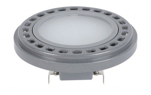 MILI AR111 LED Leuchtmittel 12W G53 4000K Neutralweiss 12V 900lm 120°