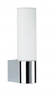 Paulmann WallCeiling Elektra Steckd. IP44 LED 4, 5W 270mm Chrom/Opal 230V Metall/Glas