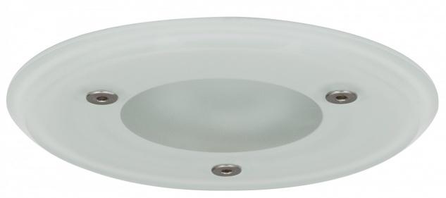 Premium EBL Set Aqua Mood rund IP44 3x35W 105VA 230/12V GU5, 3 51mm Glas