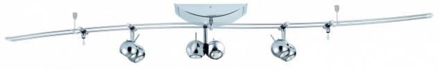 976.17 Paulmann 12V Rail Set Rail System Sphere 140 3x(2x20W)/2x10W GU4/G4 Chrom 230/12V 150VA Metall