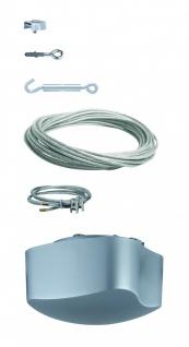 940.03 Paulmann Seil Komplett Set Wire System 2Easy Basissystem 105 10m Grau 230/12V 105VA Kunststoff