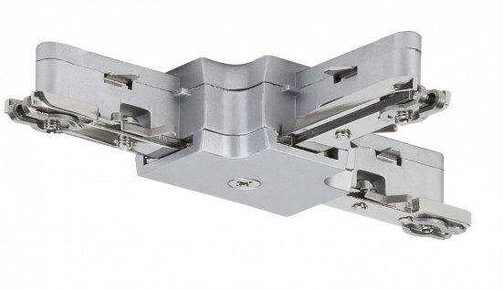 URail System Light&Easy T-Verbinder 125mm max. 1000W Chrom matt 230V Metall
