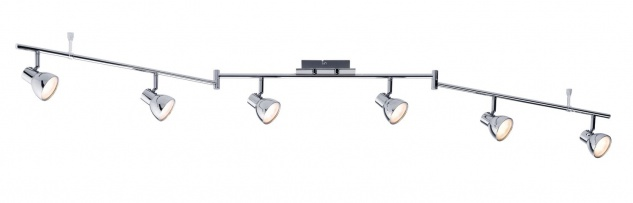 Paulmann Spotlight Cup LED 6x4, 6W Chrom 230V Kunststoff - Vorschau 1