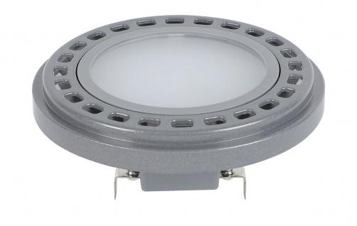 MILI AR111 LED Leuchtmittel 12W G53 3000K Warmweiss 12V 900lm 120°