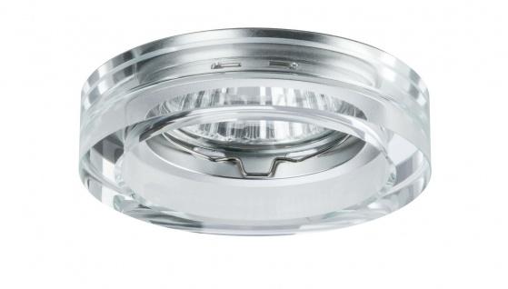 6er Set LED Einbauleuchten Kristall 6x 5W GU10 LEDs Warmweiß 3000K 350Lumen 110 Grad - Vorschau 3