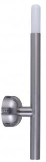 Paulmann Living Gala Pure Wandleuchte Solo 1x10W Energiesparlampe E14 Eisen gebürstet 230V Metall