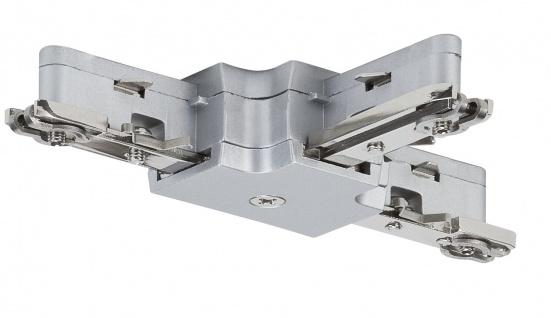 Paulmann 976.56 URail Schienensystem Light&Easy T-Verbinder 125mm max. 1000W Chrom matt 230V Metall