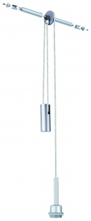 960.04 Paulmann Seil Zubehör / 12V Einzelteile WiRa System Combi-/DecoSystems Pendel 1x35W GU5, 3 Chrom matt 12V Metall