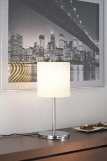Paulmann 998.58 Living Carvu Tischleuchte 1x25W Energiesparlampe E27 Chrom/Opal/Satin 230V Metall/Glas - Vorschau 1