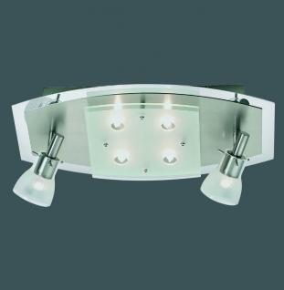 6777-55 Paul Neuhaus Deckenlampe QUADRO Stahl 2 x 40W & 4 x 18W - Vorschau