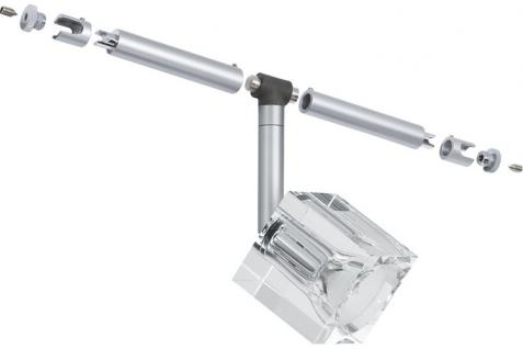 960.07 Paulmann Seil Zubehör / 12V Einzelteile WiRa System CombiSystems Spot IceCube 1x35W GU4 Chrom matt 12V Metall/Glas