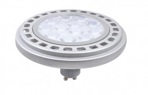 MILI Qpar111 LED dimmbar Leuchtmittel 12W GU10 3000K Warmweiss 230V 900lm Silber 45° Reflektor 111mm Durchmesser - ersetzt 90W Halogen