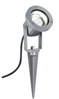 Paulmann Special Line Garden Spot Light Set IP65 3x1W 3000K 6VA 230/12V Alu