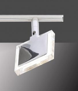 6966-17 Paul Neuhaus DAAN Deckenleuchte, chrom/nickel 24W LED-Board 12V IP20 - Vorschau 3