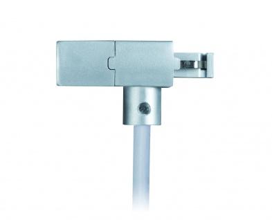 Paulmann ULine System L+E Galeria Einspeisung Chrom matt 12V Metall - Vorschau 4