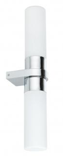 Paulmann WallCeiling Saphir IP44 max.2x40W E14 Chrom/Opal 230V Metall/Glas - Vorschau 3