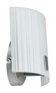 701.00 Paulmann Wandleuchten WallCeiling Fluxor WL 9W E14 170x200mm Nickel matt/Weiß 230V Metall/Glas