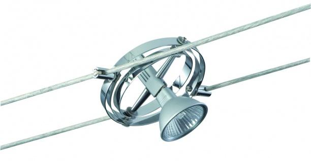 7066 Paulmann Seil Zubehör Wire System Light&Easy Spot Cardan 1x35W GU5, 3 Alu/Chrom 12V Metall