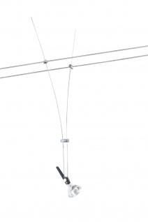 Paulmann 9712.29 Wire System Light&Easy Spot Lichtstab max.1x50W GU5, 3 Chrom 12V Metall