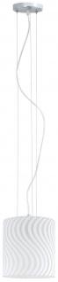 Paulmann Living Carvu Pendelleuchte 1x25W Energiesparlampe E27 Chrom/Opal/Satin 230V Metall/Glas