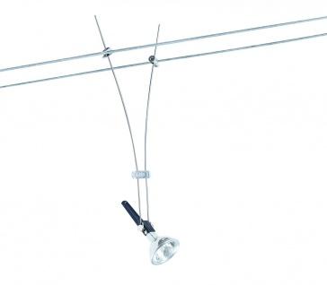 Paulmann 97112.29 Wire System Light&Easy Spot Comet max.1x50W GU5, 3 Chrom 12V Metall