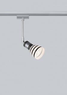 Paulmann URail Schienensystem Set Titurel 4x40W G9 Titan/Opal/Schwarz 230V Metall/Glas - Vorschau 2